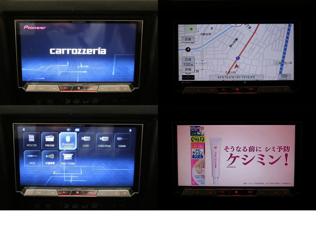カロッツェリアサイバーナビ☆フルセグ、Bluetooth対応☆