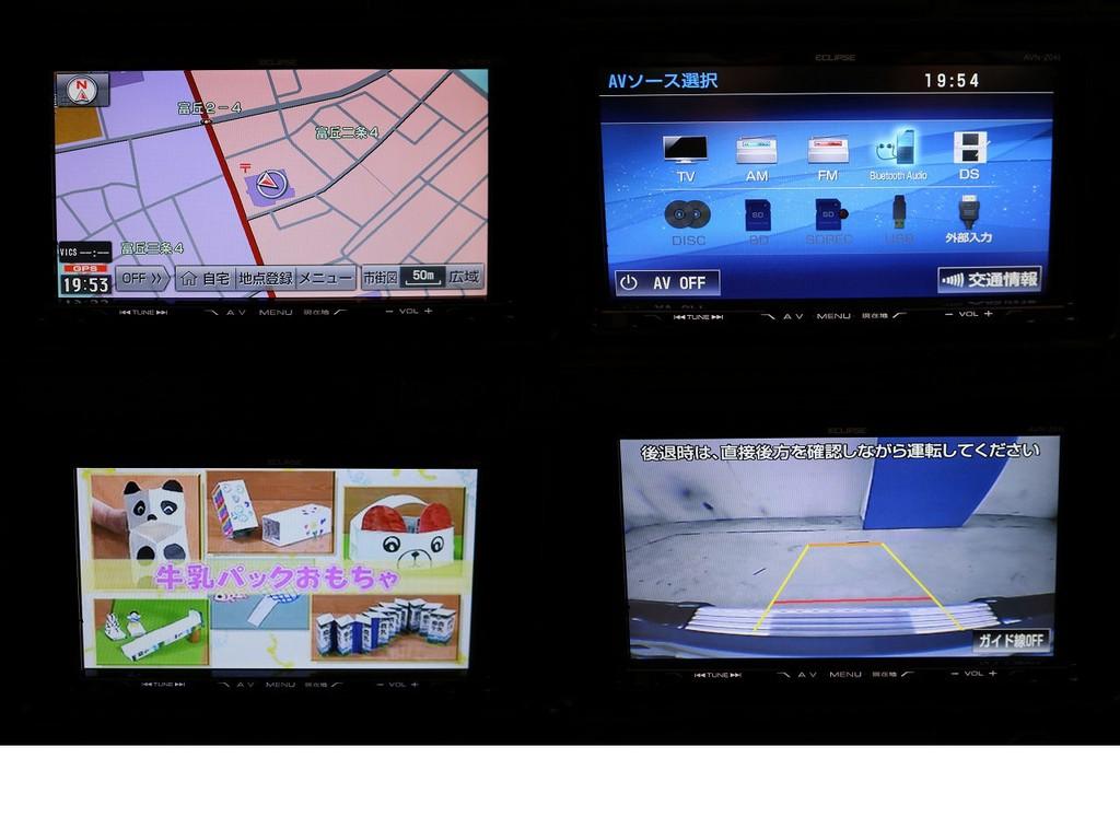 イクリプスSDナビ☆バックカメラ☆フルセグ、Bluetooth対応☆