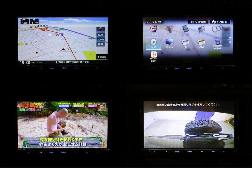ケンウッドSDナビ☆フルセグ、Bluetooth対応☆バックカメラ☆