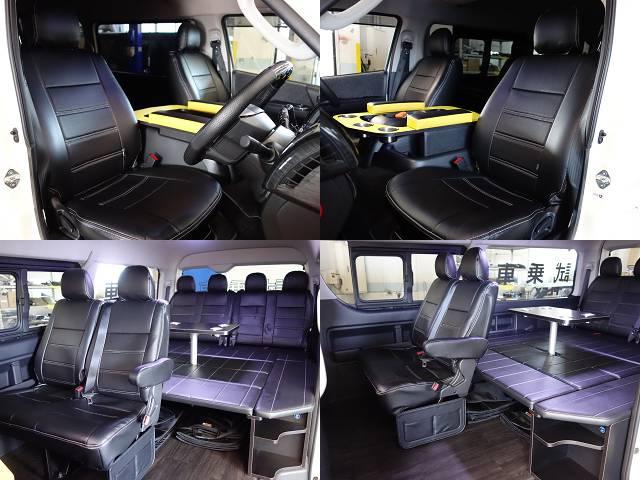 オリジナルR1シートアレンジ施工済み!! | トヨタ ハイエース 2.7 GL ロング ミドルルーフ 試乗車