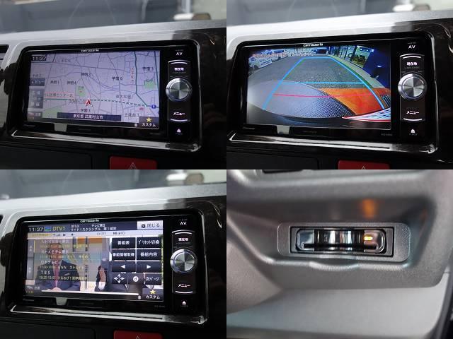 パイオニア製SDナビフルセグ対応、バックカメラ加工装備!! | トヨタ ハイエースバン 2.0 スーパーGL ロング ダークプライム