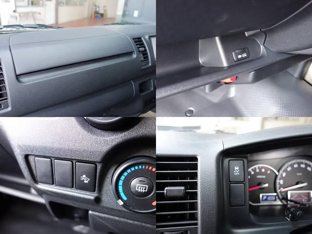 メーカーオプションも多数装備しております!! | トヨタ ハイエースバン 2.0 DX ロング スポーツパッケージTSS付