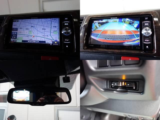 パイオニア製SDナビフルセグ対応、バックカメラナビ連動加工、ETC分離型装備!! | トヨタ ハイエースバン 2.0 スーパーGL 50TH アニバーサリー リミテッド ロングボディ