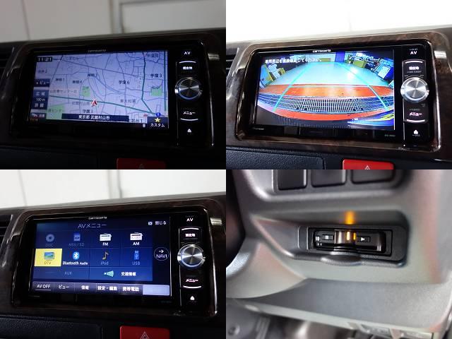 パイオニア製SDナビフルセグ対応、バックカメラナビ連動加工済み!! | トヨタ ハイエースバン 2.8 スーパーGL ロング ディーゼルターボ ライトイエローナビパッケージ