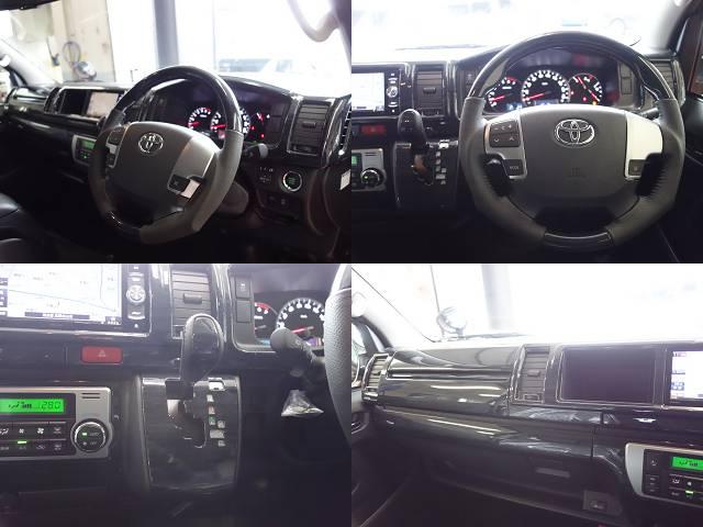 黒木目インテリアパネルKIT装着済み!!   トヨタ ハイエース 2.7 GL ロング ミドルルーフ 4WD