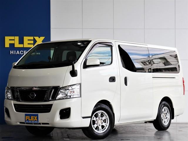 【お得プライス車両】買取直販 程度良好なNV350キャラバン 低価格でお乗り出し可能です!!全国販売!内外装クリーニング済み!