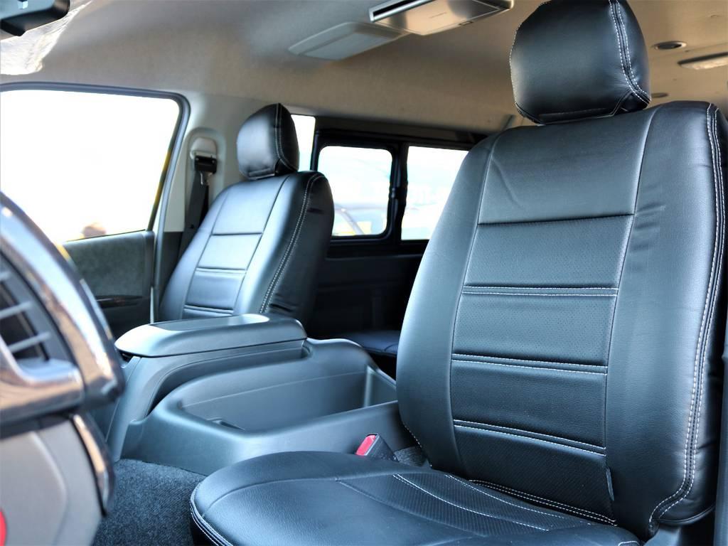 黒革調シートカバー!   トヨタ ハイエース 2.7 GL ロング ミドルルーフ 4WD Wild STYLE WAGON