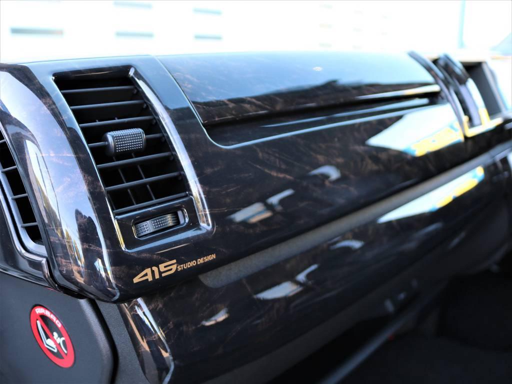 415コブラ マホガニー黒木目調インテリアパネル!   トヨタ ハイエース 2.7 GL ロング ミドルルーフ 4WD Wild STYLE WAGON