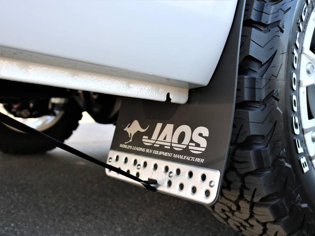 JAOS マッドガード!   トヨタ ハイエース 2.7 GL ロング ミドルルーフ 4WD Wild STYLE WAGON