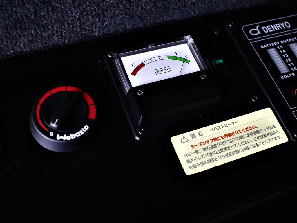 FFヒーター!! | トヨタ ハイエース 2.7 GL ロング ミドルルーフ