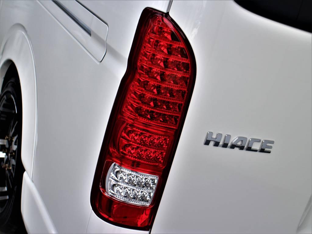 レガンスLEDテールランプ! | トヨタ ハイエース 2.7 GL ロング ミドルルーフ