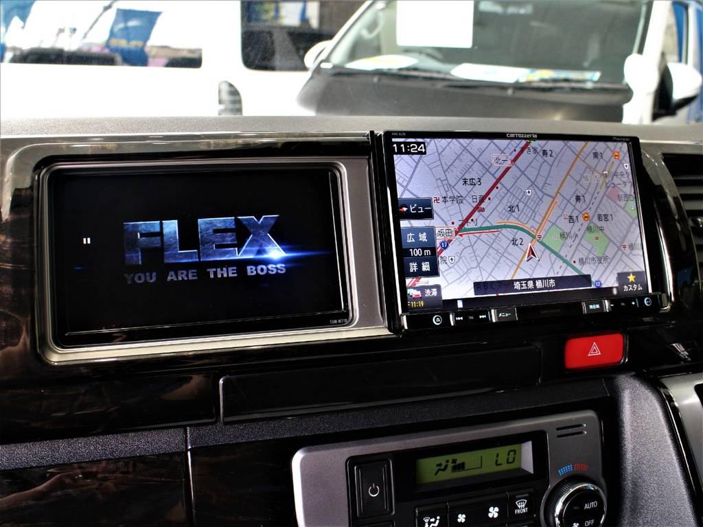 カロッツェリア8インチSDナビ! カロッツェリアサブモニター! ※フルセグ・DVD再生・音楽録音・Bluetooth接続可! | トヨタ ハイエース 2.7 GL ロング ミドルルーフ