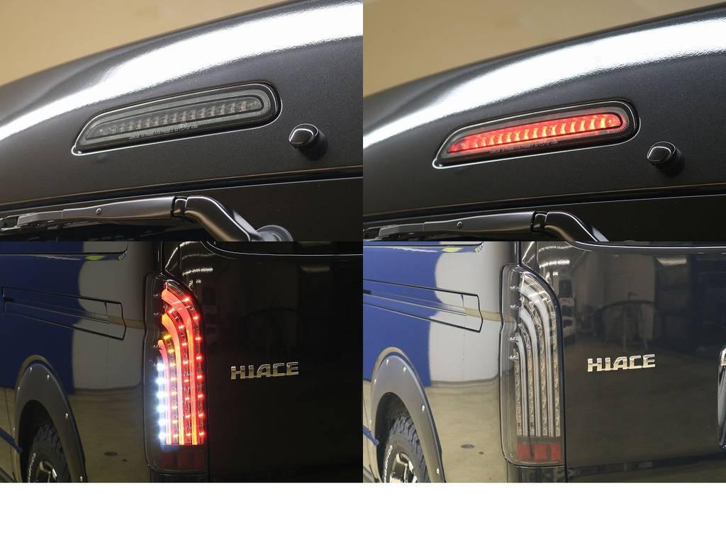 FLEXオリジナルテールランプ搭載!! | トヨタ ハイエース 2.7 GL ロング ミドルルーフ 4WD サイドオーニング