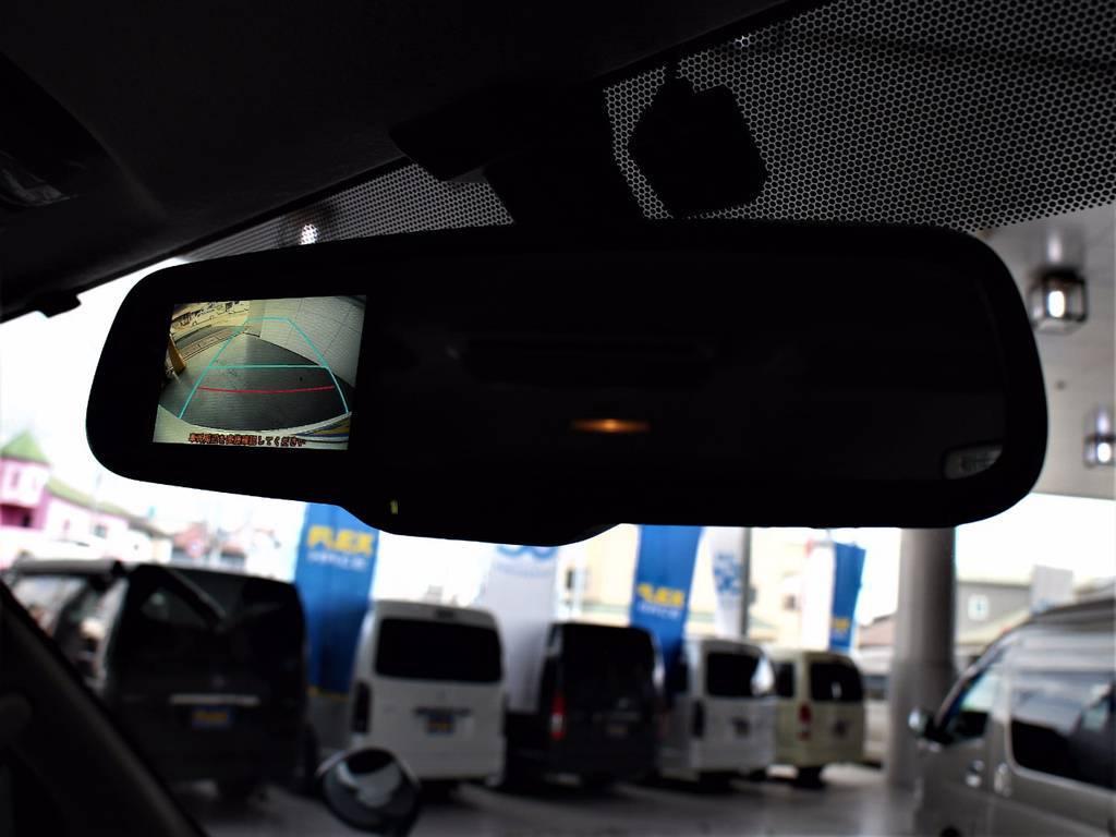 詳しくは店頭スタッフまで! | トヨタ ハイエース 2.7 GL ロング ミドルルーフ 4WD サイドオーニング