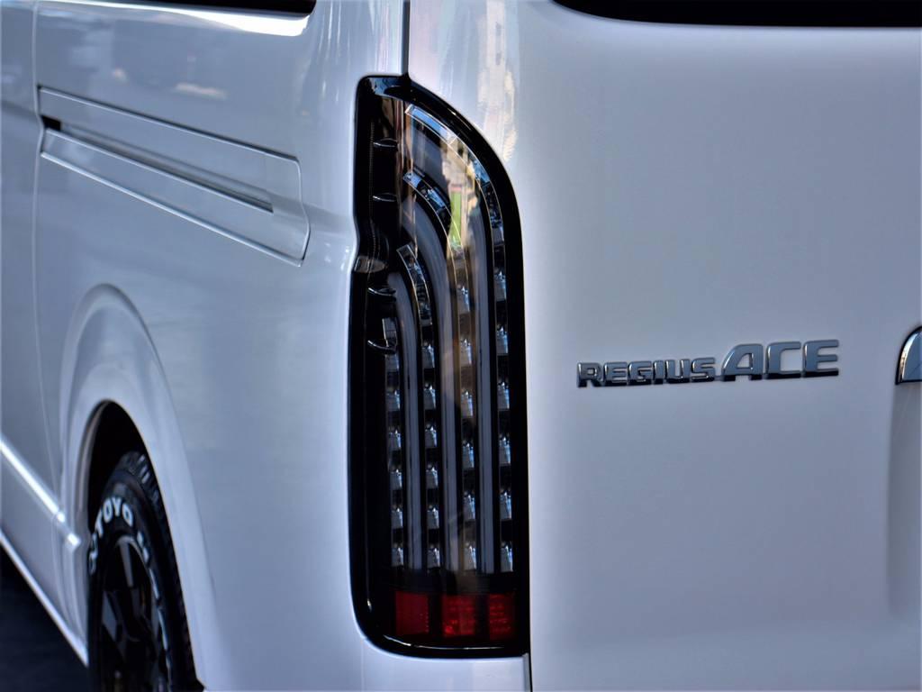 FLEX煌LEDテールランプ!   トヨタ レジアスエース 3.0 スーパーGL ロングボディ ディーゼルターボ 3型ディーゼルターボ2WD