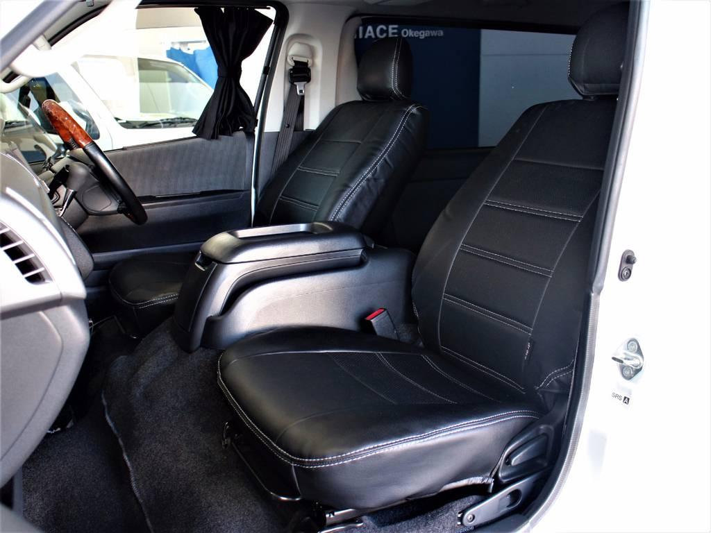 全席シートカバー!   トヨタ レジアスエース 3.0 スーパーGL ロングボディ ディーゼルターボ 3型ディーゼルターボ2WD