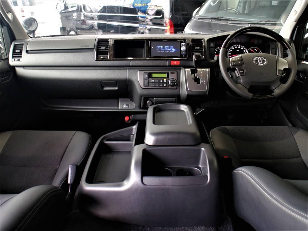 新型ワイドバン! トヨタセーフティーセンス塔載! | トヨタ ハイエースバン 2.8 スーパーGL ワイド ロング ミドルルーフ ディーゼルターボ 新型 ダークプライム