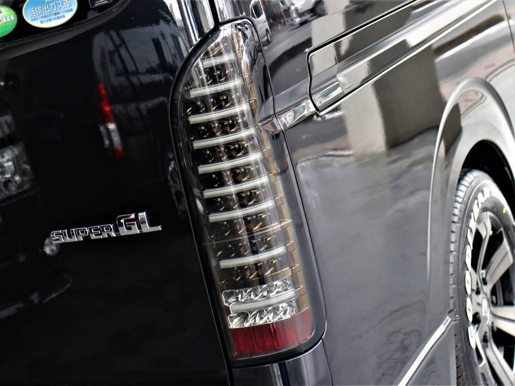 ヴァレンティLEDテールランプ! | トヨタ ハイエースバン 2.8 スーパーGL ワイド ロング ミドルルーフ ディーゼルターボ 新型 ダークプライム