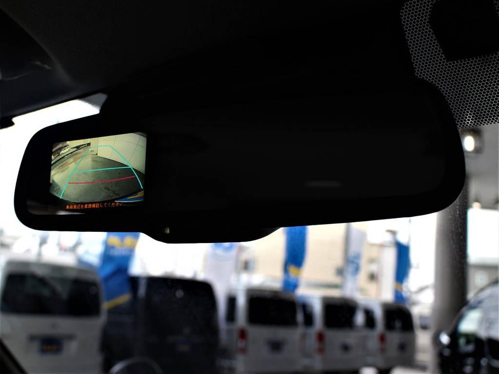バックモニター内臓自動防眩インナーミラー! | トヨタ ハイエースバン 2.8 スーパーGL ワイド ロング ミドルルーフ ディーゼルターボ 新型 ダークプライム