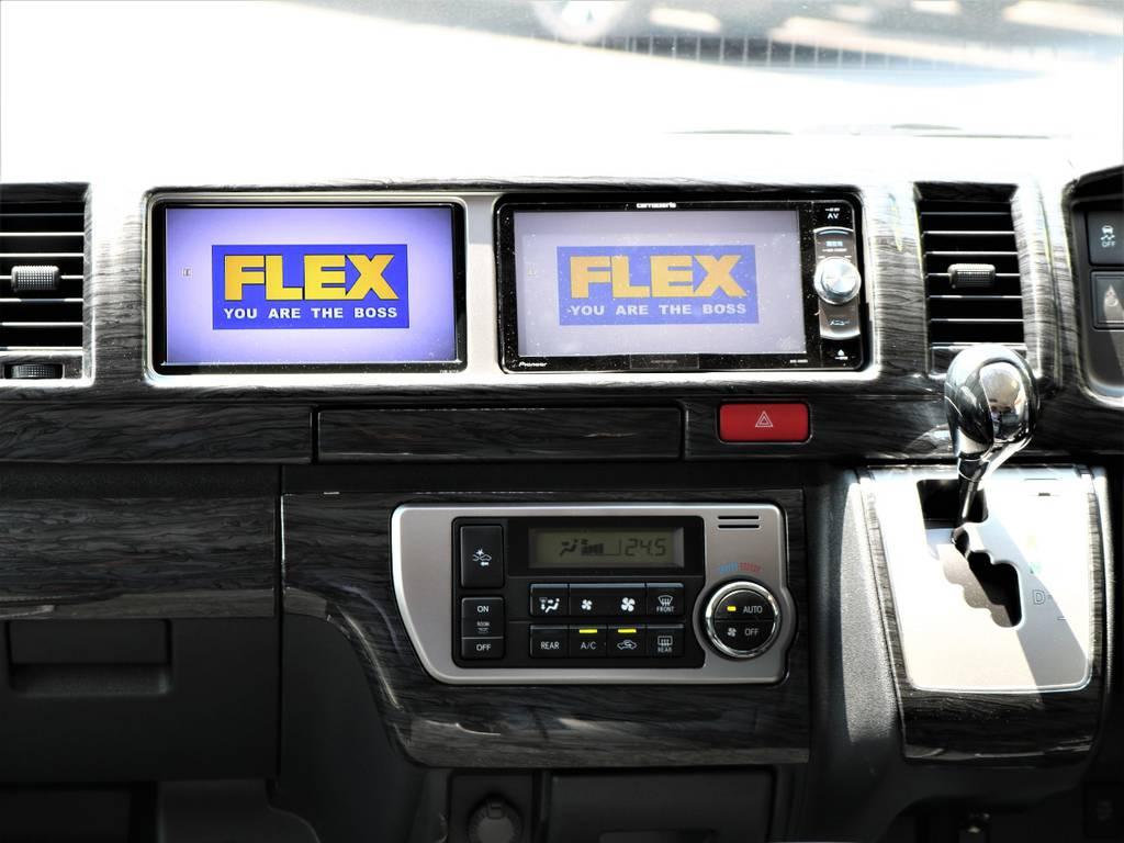 ナビ&サブモニターです!ドライバーの方が地図を見ながら助手席の方はお好みの映像をお楽しみいただけます! | トヨタ ハイエース 2.7 GL ロング ミドルルーフ 新型 TSS 試乗車