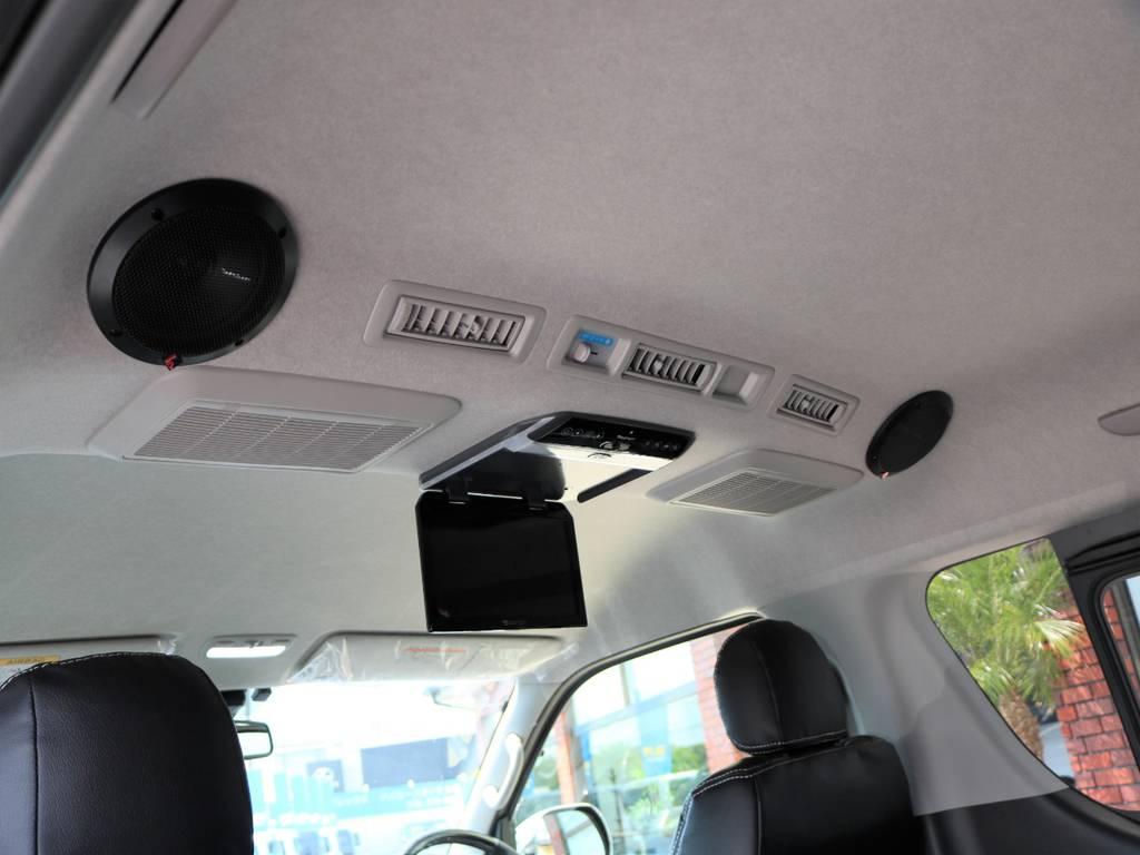 後席の音質向上にルーフスピーカーを取り付け、映像をお楽しみいただけるフリップダウンモニターも付けました♪ | トヨタ ハイエース 2.7 GL ロング ミドルルーフ 新型 TSS 試乗車