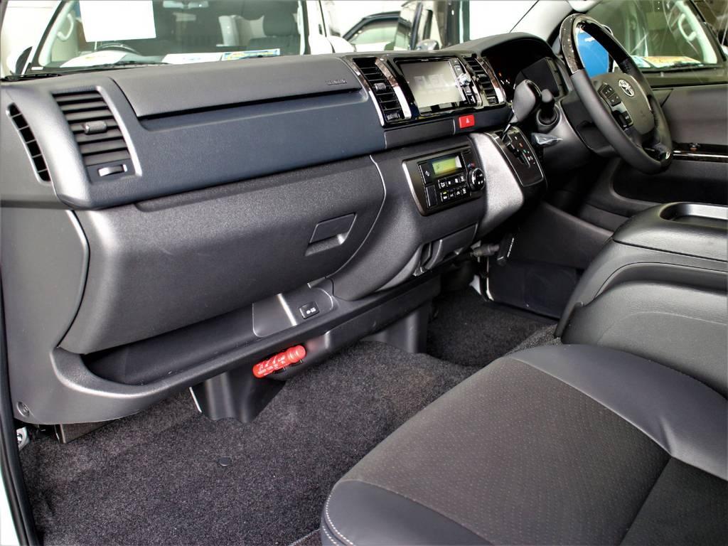 特別仕様車専用内装です! | トヨタ ハイエースバン 2.8 スーパーGL ダークプライム ロングボディ ディーゼルターボ 4WD