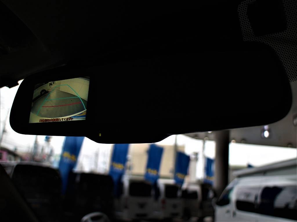 バックカメラ内臓自動防眩インナーミラー! | トヨタ ハイエースバン 2.8 スーパーGL ダークプライム ロングボディ ディーゼルターボ 4WD