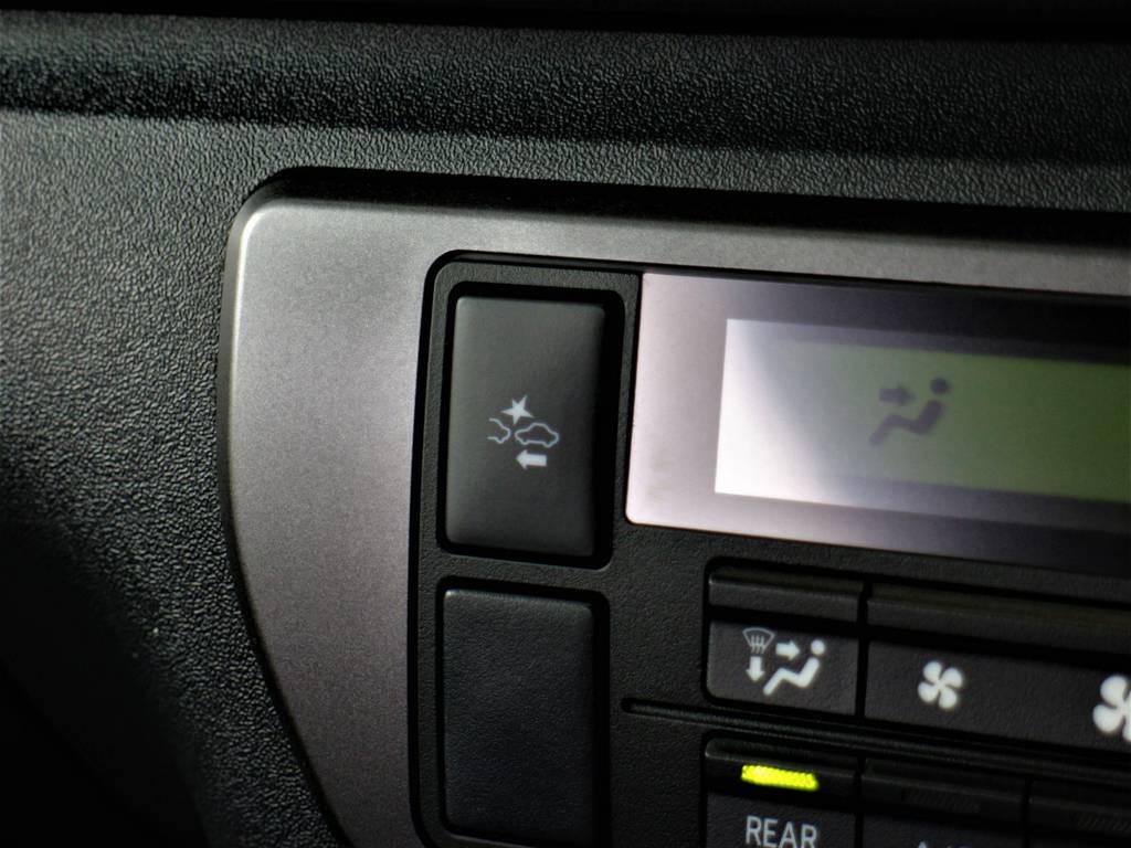 自動ブレーキ(ブリクラッシュセーフティーシステム)! | トヨタ ハイエースバン 2.8 スーパーGL ダークプライム ロングボディ ディーゼルターボ 4WD