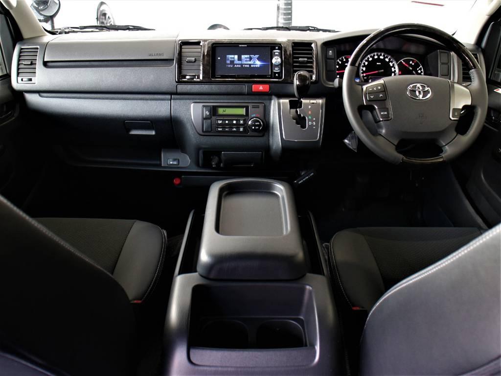 特別仕様車専用内装です! | トヨタ ハイエースバン 2.8 スーパーGL ロング ディーゼルターボ 新型 ダーク セーフティーセンス付