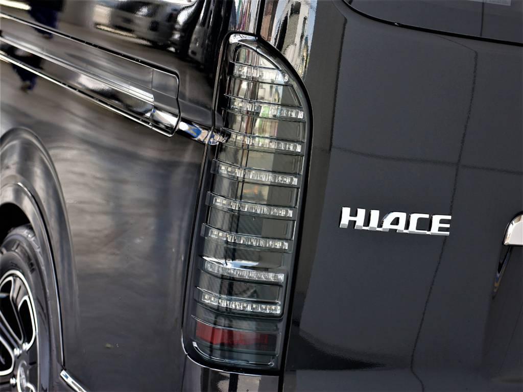 コプラスLEDテールランプ! | トヨタ ハイエースバン 2.8 スーパーGL ロング ディーゼルターボ 新型 ダーク セーフティーセンス付