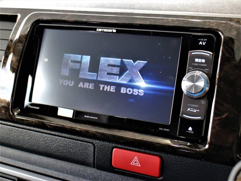 カロッツェリアSDナビ! ※音楽録音・DVD再生・フルセグ・Bluetooth接続可! | トヨタ ハイエースバン 2.8 スーパーGL ロング ディーゼルターボ 新型 ダーク セーフティーセンス付