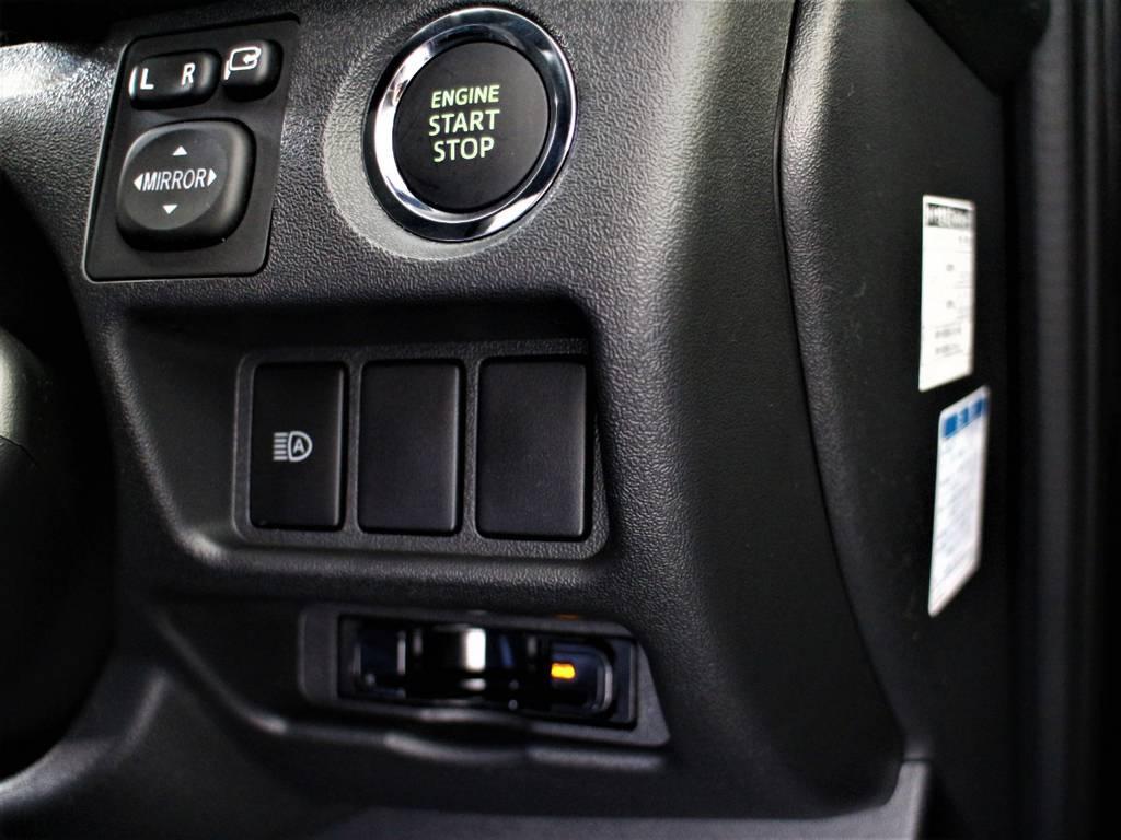 スマートキー&プッシュスタート! 自動ハイビーム(オートマチックハイビーム)! ビルトインETC! | トヨタ ハイエースバン 2.8 スーパーGL ロング ディーゼルターボ 新型 ダーク セーフティーセンス付