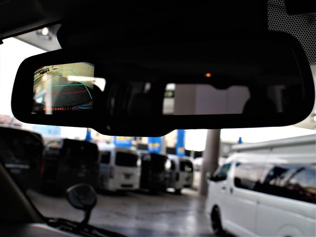 バックカメラ内臓自動防眩インナーミラー! | トヨタ ハイエースバン 2.8 スーパーGL ロング ディーゼルターボ 新型 ダーク セーフティーセンス付