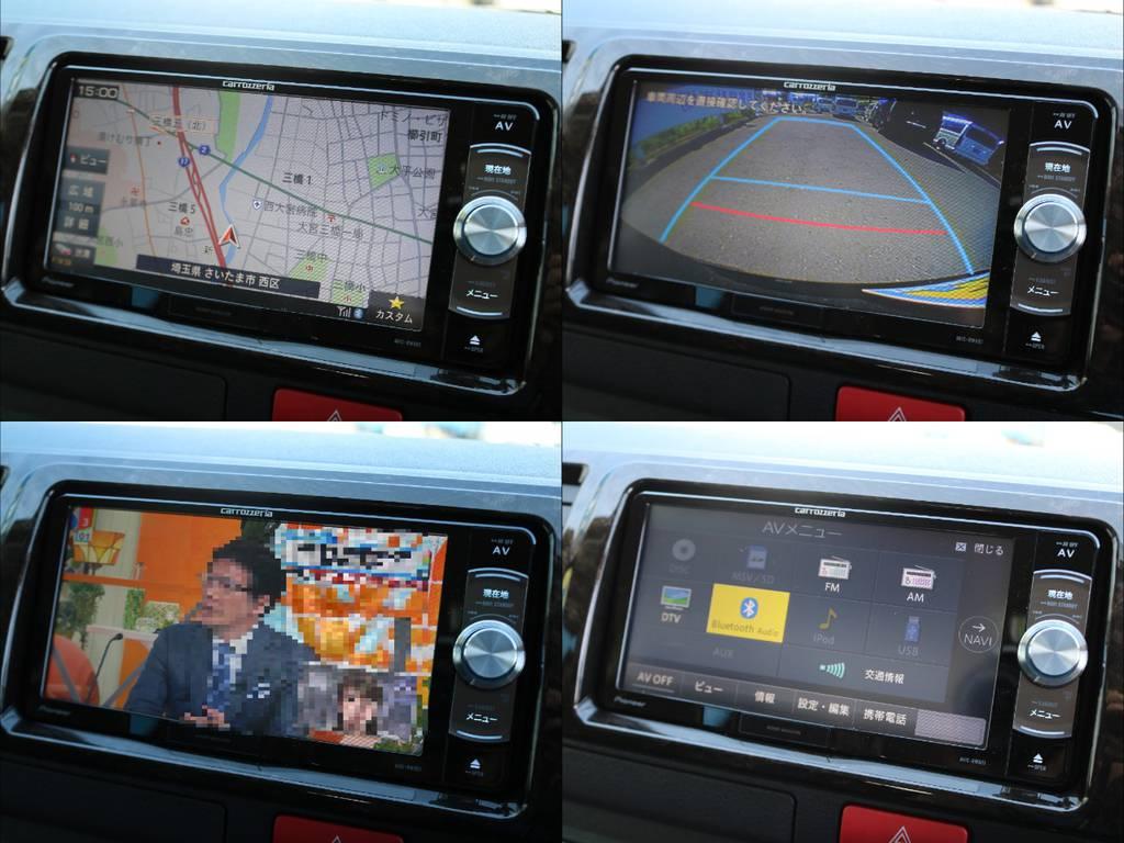 フルセグSDナビは走行中の視聴やBluetooth接続など便利な機能盛りだくさん♪ | トヨタ ハイエースバン 2.8 スーパーGL ロング ディーゼルターボ ダークプライム TSS