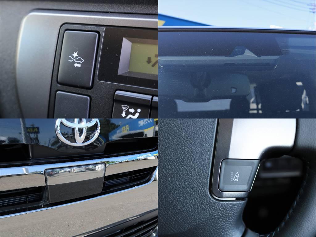 便利で安心できる機能が様々付いたトヨタセーフティセンス付きです♪ | トヨタ ハイエースバン 2.8 スーパーGL ロング ディーゼルターボ ダークプライム TSS