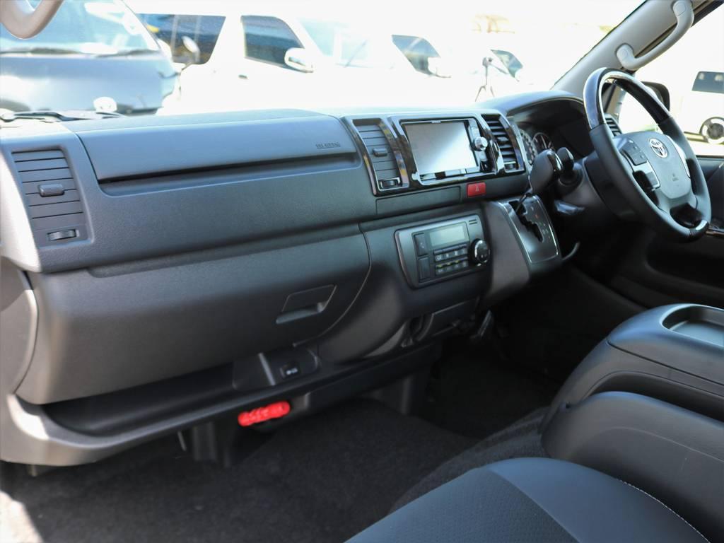 内装インテリアのカスタムのご希望ございましたらご相談ください♪ | トヨタ ハイエースバン 2.8 スーパーGL ロング ディーゼルターボ ダークプライム TSS