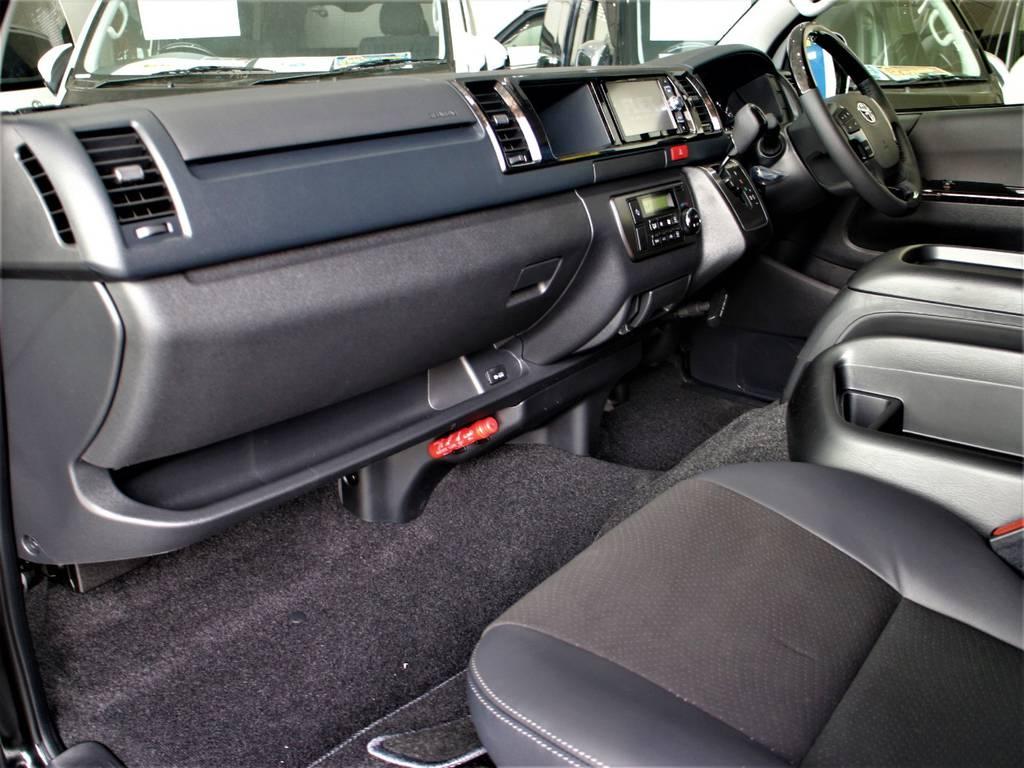 特別仕様車専用内装です! | トヨタ ハイエースバン 2.8 スーパーGL ワイド ロング ミドルルーフ ディーゼルターボ ダークプライム トヨタセーフティ付小窓付