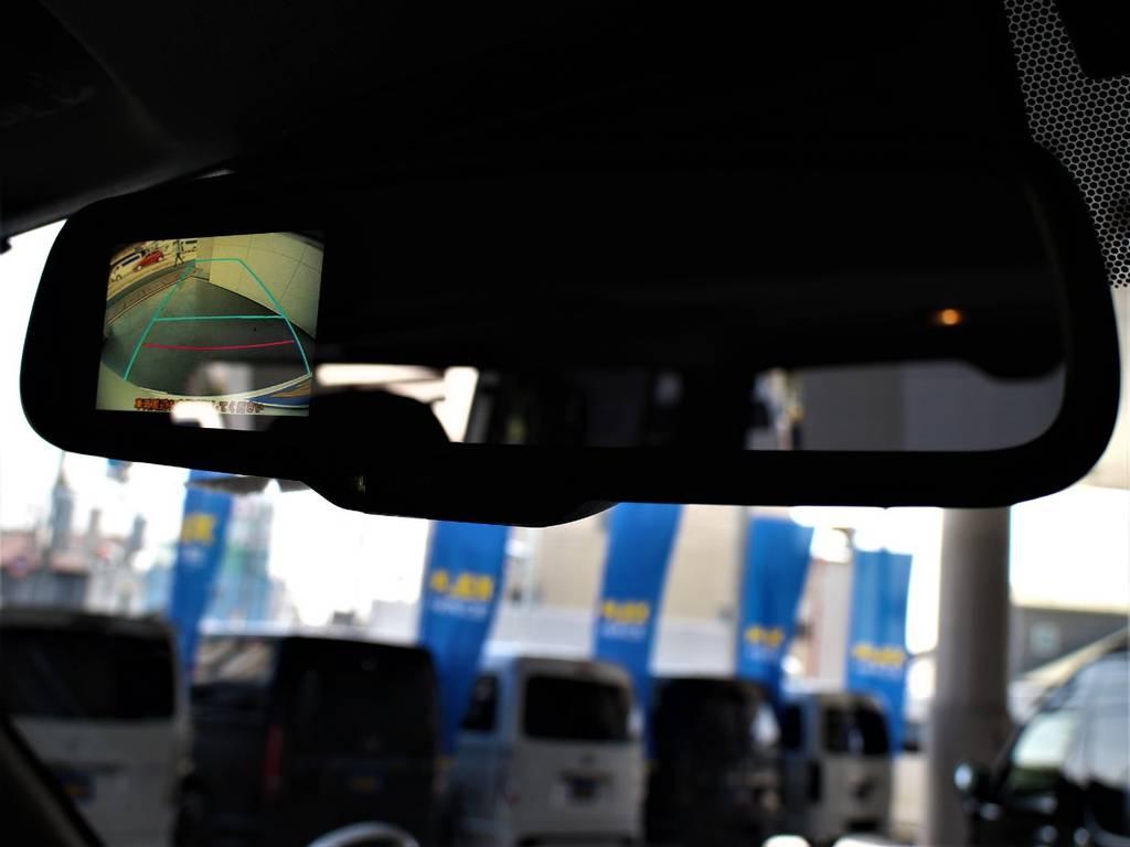 バックカメラ内臓自動防眩インナーミラー! | トヨタ ハイエースバン 2.8 スーパーGL ワイド ロング ミドルルーフ ディーゼルターボ ダークプライム トヨタセーフティ付小窓付