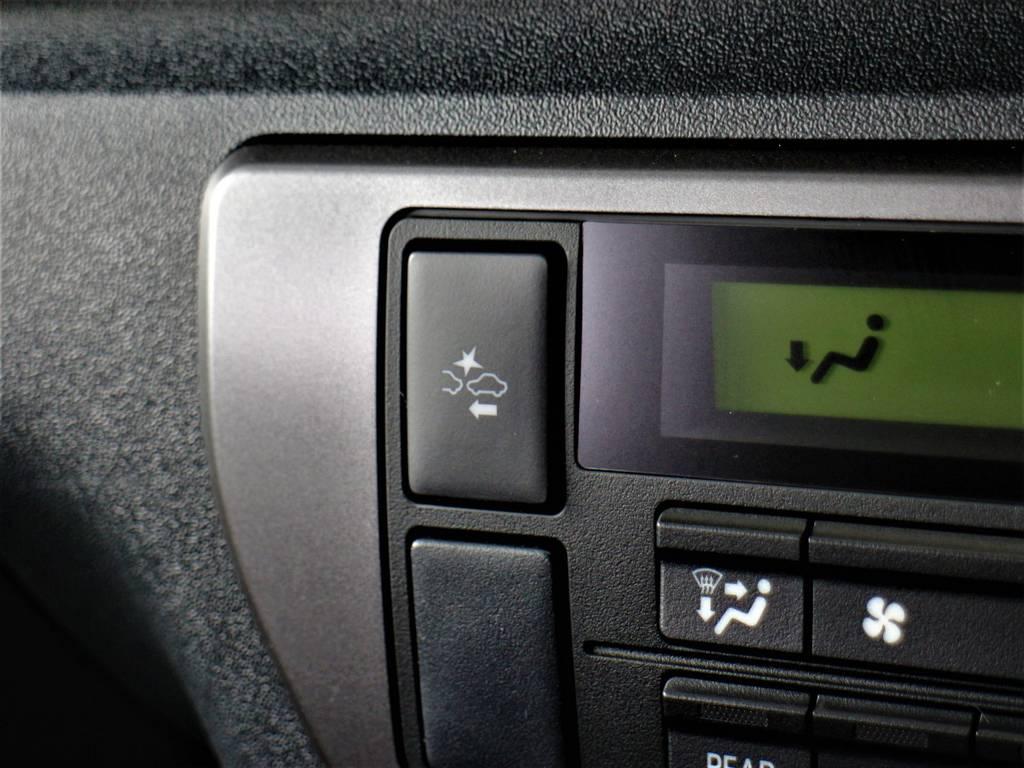自動ブレーキ(ブリクラッシュセーフティーシステム)! | トヨタ ハイエースバン 2.8 スーパーGL ワイド ロング ミドルルーフ ディーゼルターボ ダークプライム トヨタセーフティ付小窓付