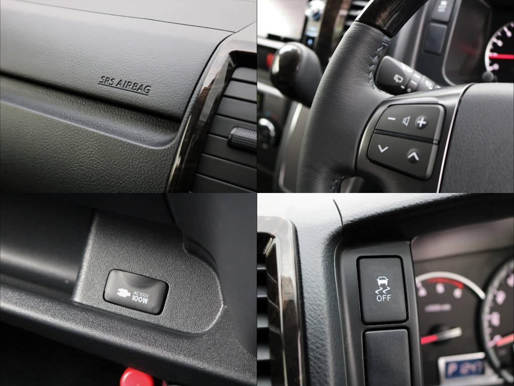 充実したメーカーオプションの品々(^^♪ | トヨタ ハイエースバン 2.8 スーパーGL ワイド ロング ミドルルーフ ディーゼルターボ 新型 ダーク TSS