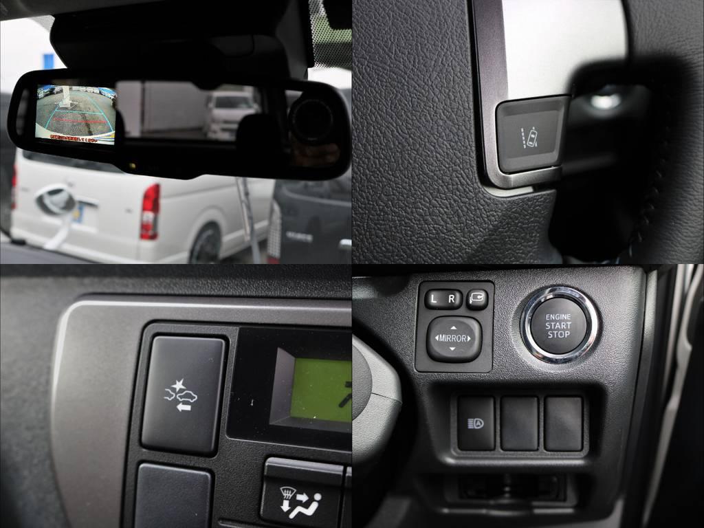 トヨタセーフティーセンス到着車両♪ | トヨタ ハイエースバン 2.8 スーパーGL ワイド ロング ミドルルーフ ディーゼルターボ 新型 ダーク TSS