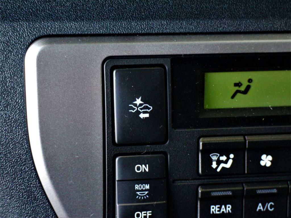 自動ブレーキ(ブリクラッシュセーフティーシステム)! | トヨタ ハイエース 2.7 GL ロング ミドルルーフ