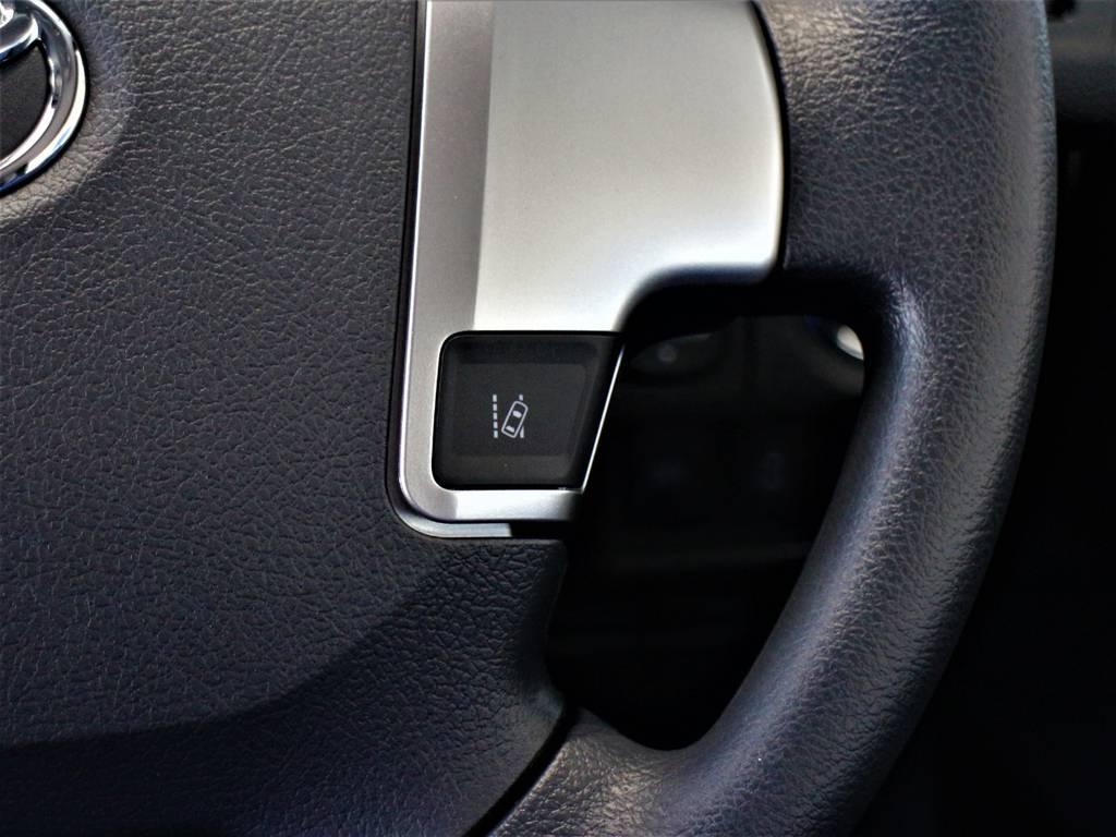 車線はみ出しアラート(レーンディパーチャーアラート)! | トヨタ ハイエース 2.7 GL ロング ミドルルーフ