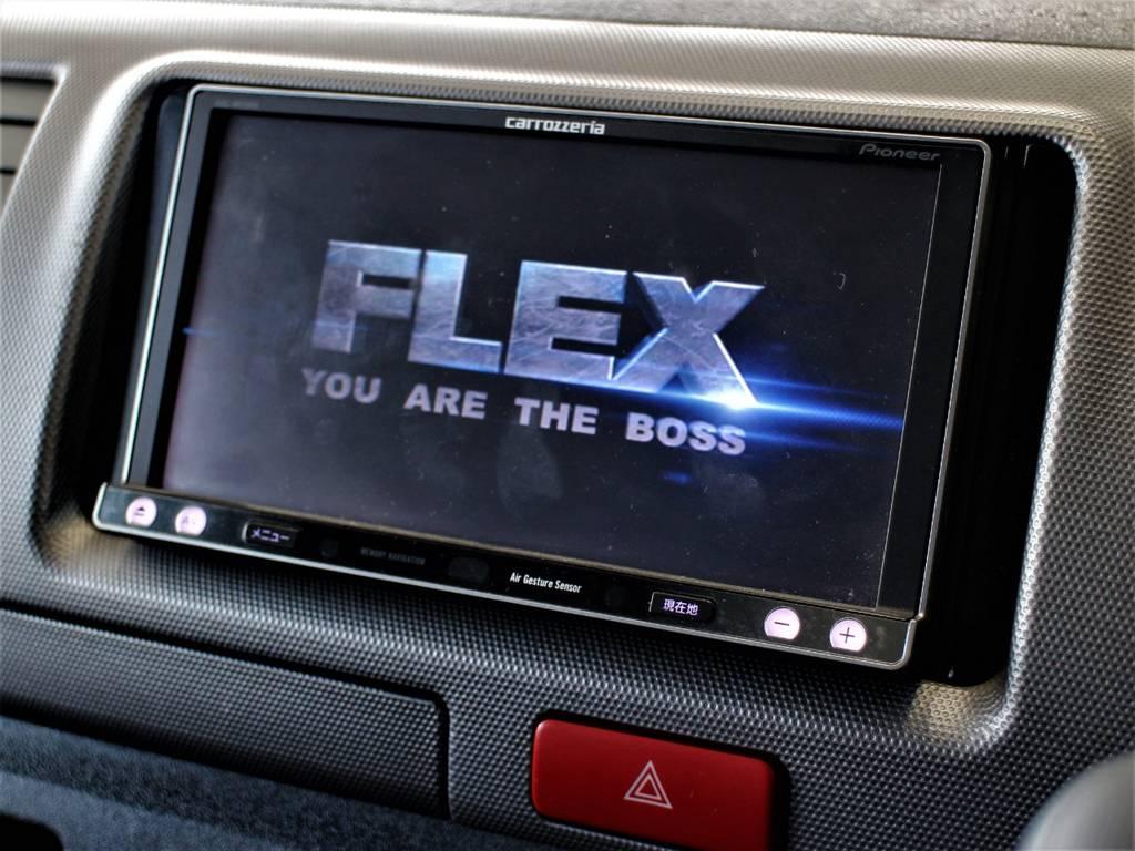 音楽録音・DVD再生・フルセグ・Bluetooth接続可!