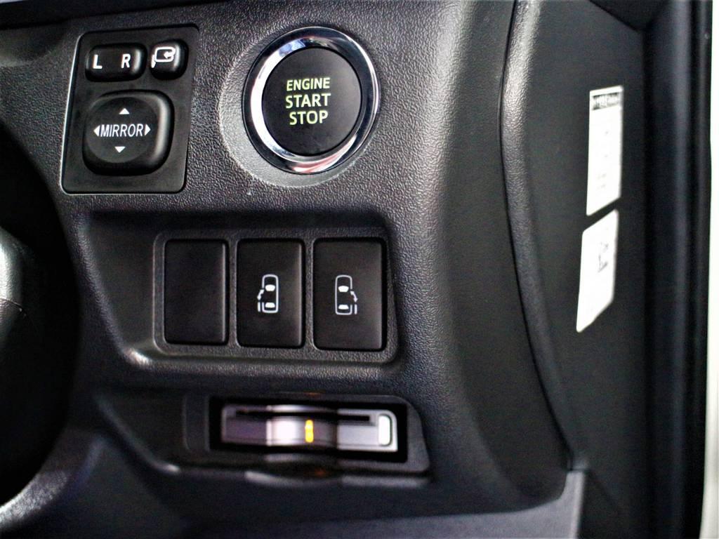 スマートキー&プッシュスタート! 両側パワースライドドア! ビルトインETC! | トヨタ ハイエースバン 2.0 スーパーGL ダークプライム ロングボディ 4型6速AT車