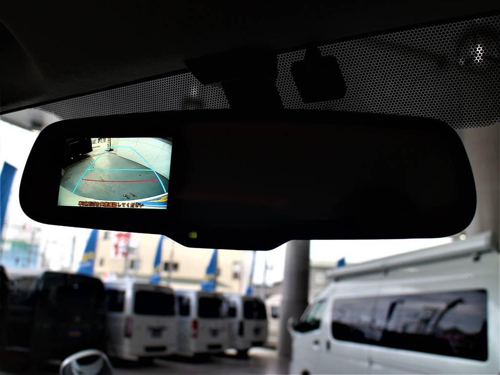 バックカメラ内臓自動防眩インナーミラー! | トヨタ ハイエースバン 2.0 スーパーGL ダークプライム ロングボディ 4型6速AT車