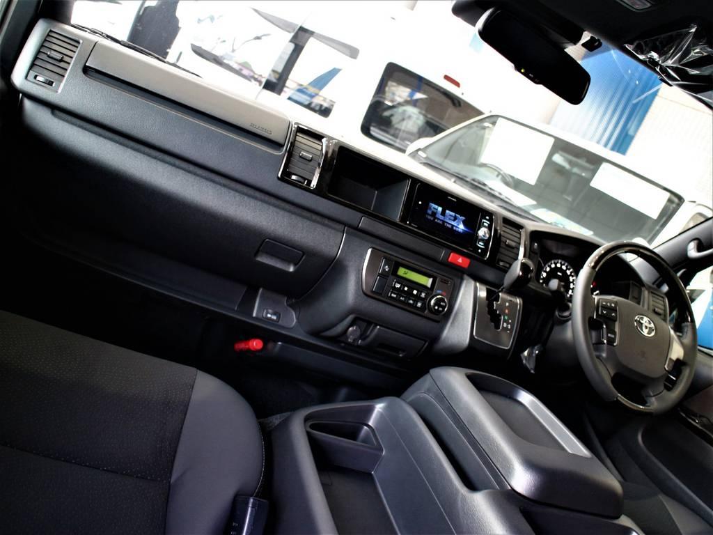 特別仕様車専用内装です! | トヨタ ハイエースバン 2.7 スーパーGL ダークプライムⅡ ワイド ミドルルーフ ロングボディ 4WD