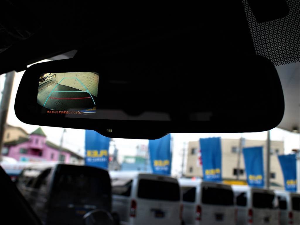 バックカメラ内臓自動防眩インナーミラー! | トヨタ ハイエースバン 2.7 スーパーGL ダークプライムⅡ ワイド ミドルルーフ ロングボディ 4WD