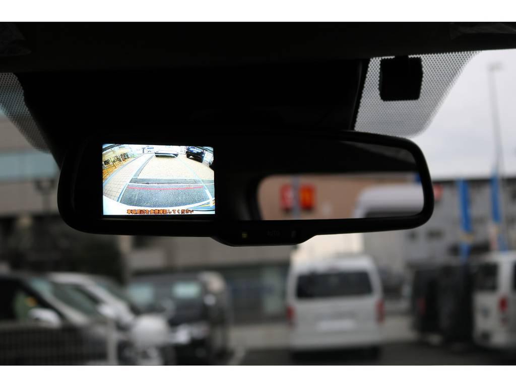 バックガイドモニター内蔵自動防眩ミラーです!! | トヨタ ハイエース 2.7 GL ロング ミドルルーフ TSS付 ナビパッケージ