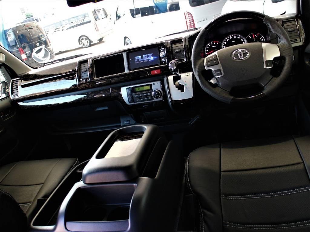 インテリアパネル! インテリアシフトノブ! インテリアコンビステアリング! | トヨタ ハイエース 2.7 GL ロング ミドルルーフ 4WD アレンジR1内装架装